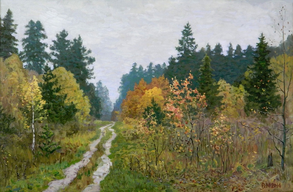 Autumn. Road, Rem Saifulmulukov- painting, forest road, autumn forest, realism, landscape