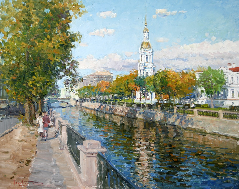 Beginning of autumn, Sergei Lyakhovitch- painting, St. Petersburg, River embankment,autumn