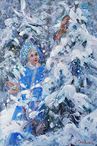 Snow Maiden's Forest