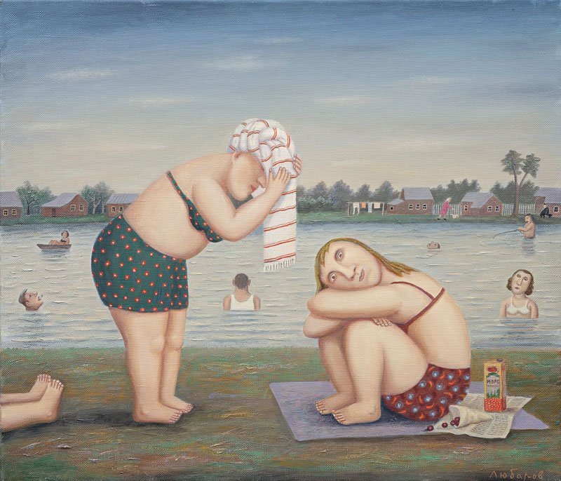 Village beach, Vladimir Lubarov- girls in bathing suits, beach pond, houses, painting, naive