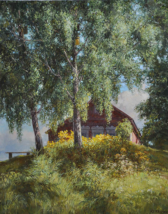 The house under the birches, Yuri Kudrin
