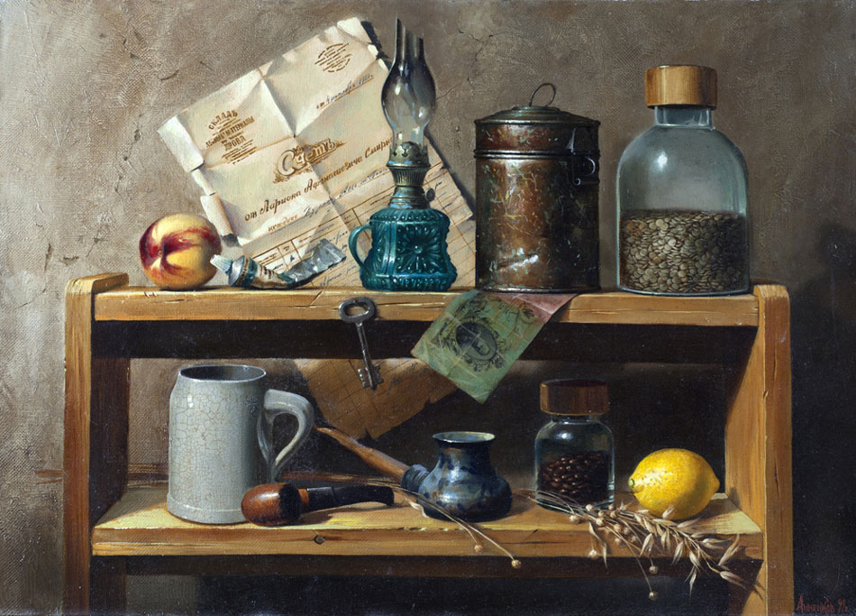 Still Life with the old lamp, Dmitri Annenkov