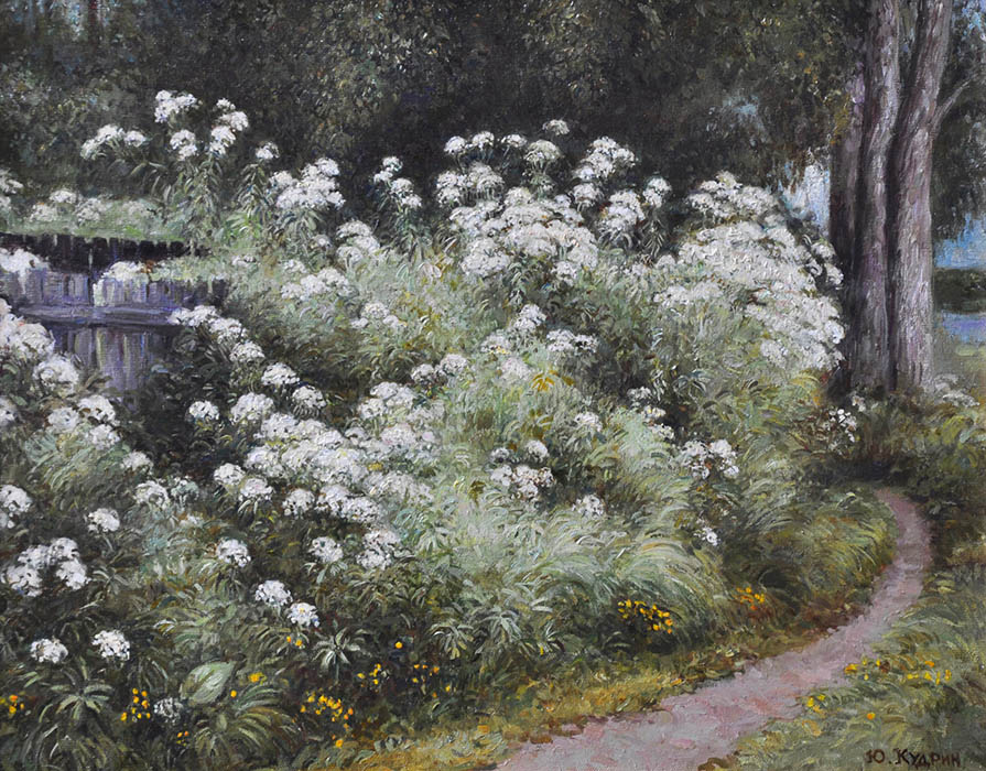 Flowers by the path, Yuri Kudrin
