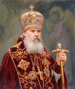 Apostolic patriarch of Moscow and All Russia Aleksiy II