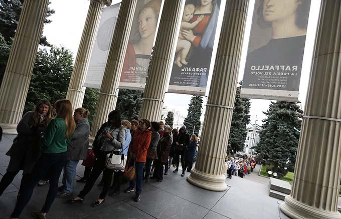 Пушкинский музей билеты на рафаэля онлайн цирк дю солей в минске 2015 купить билеты