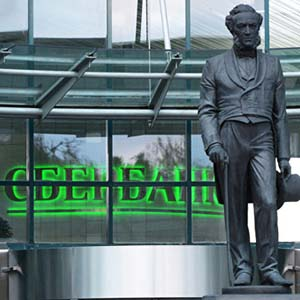 Russian Sberbank will make free entrance to 18 museums in 17 cities in October-November