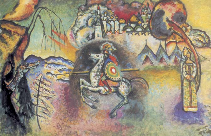 Rider. George. Sketch, 1915, Kandinsky Wassily, The State Tretyakov Gallery paintings to artist of ArtRussia