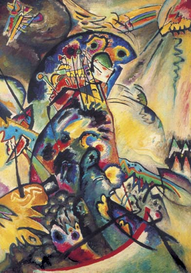 Blue ridge, 1917, Kandinsky Wassily, The State Russian Museum paintings to artist of ArtRussia